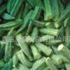 冷冻黄秋葵 专业冷冻蔬菜 品质保障 量大从优