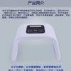 led光谱仪美容仪器光子彩光嫩肤仪韩国皮肤管理红蓝光动力美容仪
