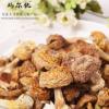 四川阿坝生态野生松茸散装称重干货食用菌批发 产地直销