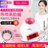 金稻KD233热喷蒸脸器迷你纳米家用加湿器美容仪离子补水仪蒸脸机
