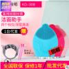 金稻洁面仪KD308去黑头仪电动硅胶脸部美容仪充电按摩毛孔清洁器