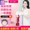 金稻KD88冷喷补水仪蒸脸器便携式纳米喷雾补水仪器冷喷礼品厂家