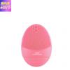 金稻新品KD-308B硅胶洁面仪洗脸仪美容仪毛孔清洁器超声波震动