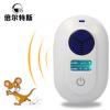 厂家直销超声波电子猫驱鼠器汽车家用捕鼠驱蚊杀蟑螂害虫现货批发