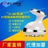 ZLiME致美RF射频仪美容仪超声波离子按摩RF射频仪美容仪