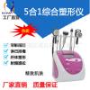 爆脂塑形仪减肥仪器经络疏通甩脂仪精雕美体推脂机产后修复美容仪