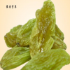 新疆免洗绿葡萄干 自然晾晒无添加 绿葡萄干200g 支持一件代发