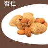 零食坚果原味奶味盐焗杏仁 无壳干果炒货200g散装厂家直销可批发