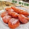 现货富平柿饼5斤顺丰包邮陕西富平吊柿饼 独立包装柿子饼一件代发