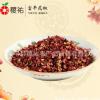 陕西花椒 渭南富平花椒齐椒调料干菜火锅凉拌
