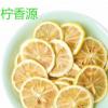 四川柠檬干片 精选柠檬干片 散装安岳柠檬水果茶 新货特价包邮