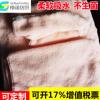 厂家直销 涤锦高低毛浴巾三件套 洗碗巾超细纤维毛巾 绒布浴巾布
