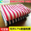 厂家直销背网布小方巾 彩色针织吸水毛巾 条纹方巾批发