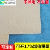 厂家直供 超强吸水 环保PU涂层毛巾布 不掉色不掉毛优质毛巾布