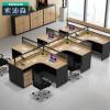 厂家直销办公家具屏风办公桌办公屏风4人6人职员工位桌定做现代