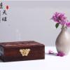 批发老挝大红酸枝素面收纳盒桌面办公收纳用品红木纯手工礼品直销