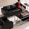 办公家具办公沙发组合 真皮办公沙发 简约现代办公室接待沙发