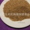 苦荞茶荞麦茶散装黄金全株全胚芽黑黄苦荞茶特色食品