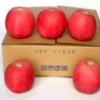 陕西静宁新鲜水果糖心红富士苹果农家自产现摘不打蜡苹果批发