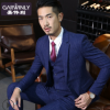 嘉伟利四季新款男式西装套装韩版修身商务职业西装新郎结婚礼服套