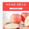 【清库】山东沂蒙山冷库苹果批发/沂源冷库红富士最新报价产地