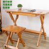 楠竹儿童学习桌可升降折叠书桌椅实木家用小学生书桌写字桌台课桌