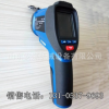 KBA3.7/600LH矿用本安型红外测温摄录仪 供应红外测温摄像仪