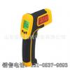 AS530工业测温仪 高精度红外测温枪 非接触式钢轨测温计