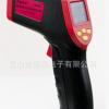 【厂家直销】福仪 FY530 红外线测温仪 红外测温仪手持式 测温仪