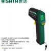世达工具高精度红外测温仪红外线测温仪手持测温枪温度计03031
