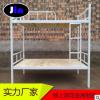 厂家生产定制型双层床可来图定制规格生产欢迎咨询