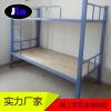 福州本地厂家生产双层床工地 学生宿舍用铁架床福州市区可配送