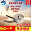 微型称重传感器 小型称重传感器厂家 称重传感器北京称重传感器