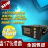 V4896称重传感器显示仪表 智能数显仪表 电子秤台秤配套显示仪表