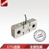 HCHB-501 板环式拉力传感器
