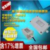 扭矩传感器信号放大器变送器扭矩转速频率转电压电流信号模块转矩