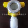 进口气体检测仪 霍尼韦尔xcd有毒有害气体报警器保质保量