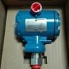 原装进口罗斯蒙特2088压力变送器