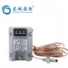 电涡流传感器 龙城国际LC-18电涡流传感器厂家直销电涡流传感器