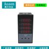 智能压力温度巡检仪四回路路巡检仪 485通讯/多路巡检仪/万能输入