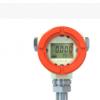 油田专用智能数字数显压力变送器,厂家直销安森ANCN ACD-102