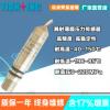 溅射薄膜压力传感器高温200℃ 高压220MPa油田测井试井液氧液氮