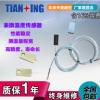 贴片式温度传感器PT100/K德国进口芯体高精度铂电阻贴片温度探头