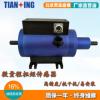 包邮微量程扭矩传感器2Nm小量程旋转转矩转速扭力传感器扭矩测量