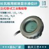 液位传感器压力变送器温度工业气瓶co2电容LNG液位计数显智能
