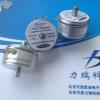 WDJ36-IV-1K执行器角度传感器现货可在线拍买