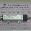 CWY30CWY50直线位移传感器CWY70CWY100