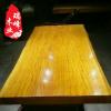 黄花梨实木大板桌巴花 奥坎大板桌 配套支架茶盘茶水柜订做