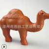 pu减压发泡玩具 pu单峰骆驼 pu玩具产品可定制生产