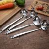不锈钢火锅勺 餐厅酒店大排档汤漏勺 厨房烹饪工具勺子不锈钢